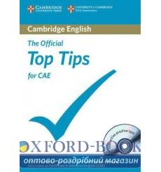 Top Tips for CAE Second edition Book with CD-ROM ISBN 9781906438777 купить Киев Украина