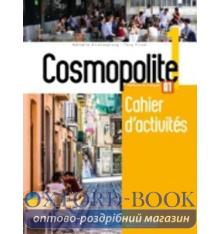 Cosmopolite 1 Cahier + CD audio ISBN 9782014015980