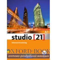 Studio 21 a1 Intensivtraining mit Audio CD Funk H 9783065205702 купить Киев Украина