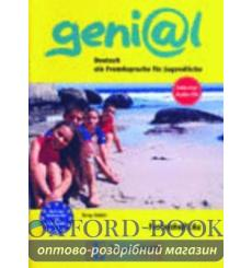genial. A German Course fur Young People: furIENHEFT with Audio-CD 1A (German-English) genial 9783126062589 купить Киев Украина