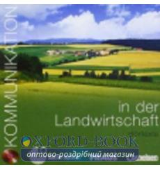 Kommunikation in Landwirtschaft Audio CD 9783464213193 купить Киев Украина