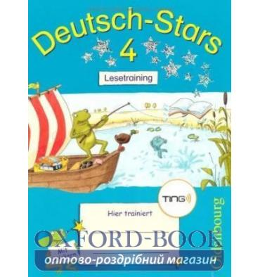 Книга Deutsch-Stars 4 Lesetraining TING ISBN 9783637017610