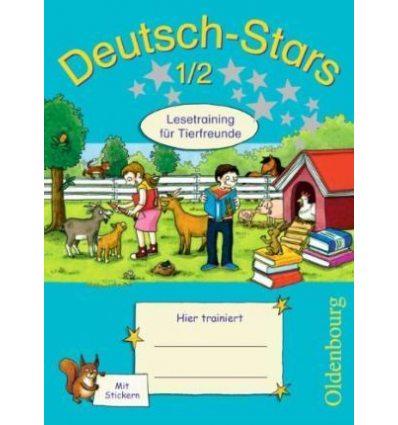 Книга Deutsch-Stars 1/2 Lesetraining Tierfreunde ISBN 9783637020962