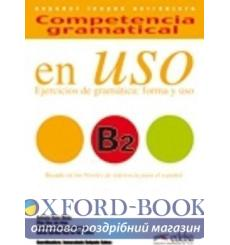 Competencia gram en USO B2 Libro + Download 9788490816134 купить Киев Украина