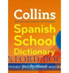 Книга Collins Spanish School Dictionary ISBN 9780007367849 купить Киев Украина