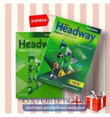 Книги New Headway Beginner Students book & workbook (комплект: учебник и рабочая тетрадь) Oxford University Press