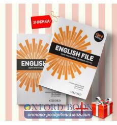 Книги English File Upper-intermediate Students book & workbook (комплект: учебник и рабочая тетрадь) Oxford University Press