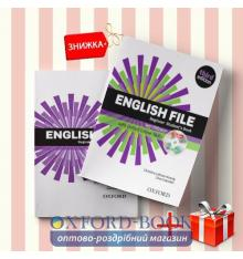 Книги English File Beginner Students book & workbook (комплект: учебник и рабочая тетрадь) Oxford University Press
