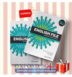 Книги English File Advanced Students book & workbook (комплект: учебник и рабочая тетрадь) Oxford University Press