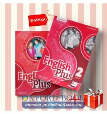 Книги English Plus 2 Students Book & workbook (комплект: учебник и рабочая тетрадь) Oxford University Press ISBN 9780194200615-1