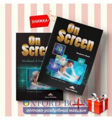 Книги On Screen C1 Students Book & workbook (комплект: учебник и рабочая тетрадь) Express Publishing ISBN 9781471554667-1