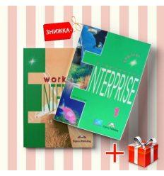 Книги Enterprise 1 Coursebook & workbook (комплект: учебник и рабочая тетрадь) Express Publishing ISBN 9781842160893-1