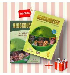 Книги blockbuster 1 Students Book & workbook (комплект: учебник и рабочая тетрадь) Express Publishing ISBN 9781844667130-1