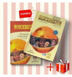 Книги blockbuster 2 Students Book & workbook (комплект: учебник и рабочая тетрадь) Express Publishing ISBN 9781845582722-1