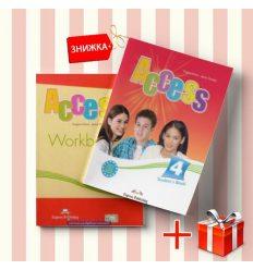 Книги Access 4 Students Book & workbook (комплект: учебник и рабочая тетрадь) Express Publishing ISBN 9781848620308-1