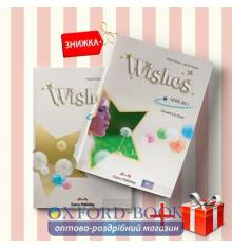 Книги Wishes B2.1 Students Book & workbook (комплект: учебник и рабочая тетрадь) Express Publishing ISBN 9781846793523-1