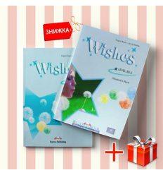 Книги Wishes B2.2 Students Book & workbook (комплект: учебник и рабочая тетрадь) Express Publishing ISBN 9781848622708-1