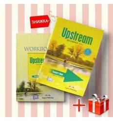 Книги Upstream beginner a1+ Students book & workbook (комплект: учебник и рабочая тетрадь) Express Publishing