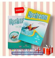 Книги Upstream intermediate b2 Students book & workbook (комплект: учебник и рабочая тетрадь) Express Publishing