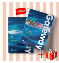 Книги Gateway B1 Students Book & workbook (комплект: учебник и рабочая тетрадь) Macmillan ISBN 9788366000261-1
