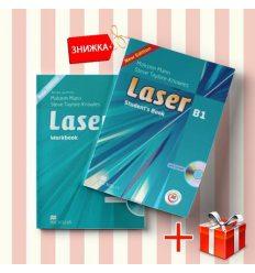 Книги laser B1 Students Book & workbook (комплект: учебник и рабочая тетрадь) Macmillan ISBN 9780230433526-1