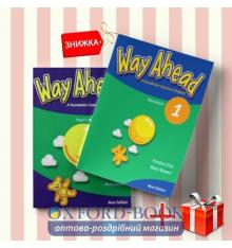 Книги Way Ahead 1 pupils book & workbook (комплект: учебник и рабочая тетрадь) Macmillan ISBN 9780230409736-1