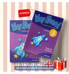 Книги Way Ahead 3 pupils book & workbook (комплект: учебник и рабочая тетрадь) Macmillan ISBN 9780230409750-1