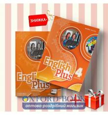 Книги English Plus 4 Students Book & workbook (комплект: учебник и рабочая тетрадь) Oxford University Press ISBN 9780194201599-1