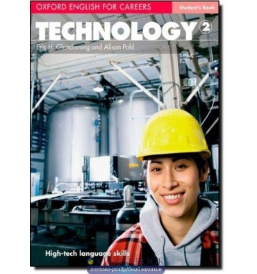 Technology 2 Student's Book
