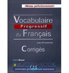 Словарь Vocabulaire Progr du Franc Perfectionnement Corriges 9782090381559 купить Киев Украина