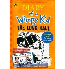 Diary of a Wimpy Kid Book9: The Long Haul 2016 Kinney, J 9780141354224 купить Киев Украина