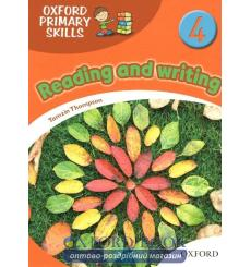 Oxford Primary Skills Reading and Writing 4 9780194674065 купить Киев Украина