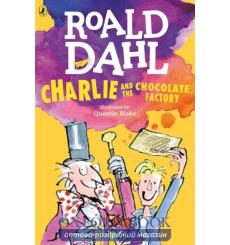 Книга Charlie and the Chocolate Factory Dahl, R 9780141365374 купить Киев Украина