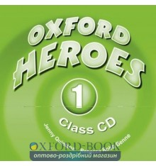 Диск Oxford Heroes 1 Class CD ISBN 9780194806091