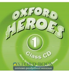 Oxford Heroes 1: Class Audio CDs (2)