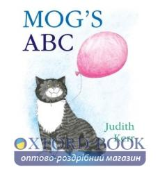 Книга Mog's Amazing Birthday Caper: ABC Judith Kerr  ISBN 9780007171316 купить Киев Украина