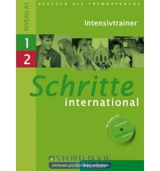 Schritte International 1+2 (a1) Intensivtrainer + CD 9783190118519 купить Киев Украина