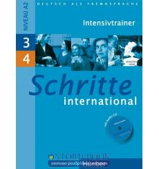 Schritte International 3+4 (a2) Intensivtrainer + CD 9783190118533 купить Киев Украина