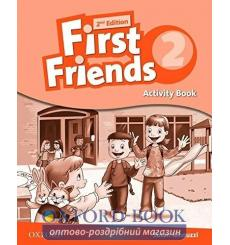 Тетрадь First Friends 2 Activity Book 3rd Edition 9780194432504 купить Киев Украина