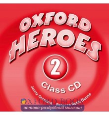 Диск Oxford Heroes 2 Class CD ISBN 9780194806107