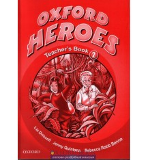 Книга для учителя Oxford Heroes 2 teachers book ISBN 9780194806077