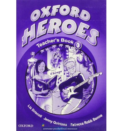 Oxford Heroes 3: Teacher's Book