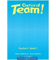 Книга для учителя Oxford Team ! 1 teachers book ISBN 9780194379861