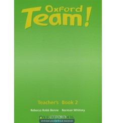 Oxford Team 2: Teacher's Book