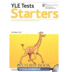 Учебник Cambridge YLE Tests Starters Students Book with Audio CD ISBN 9780194577144 купить Киев Украина