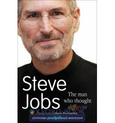 Книга Steve Jobs the Man Who Thought Different [Paperback] Blumenthal, K 9781408832066 купить Киев Украина