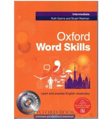 Книга Oxford Word Skills Intermediate ISBN 9780194620079