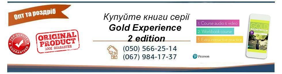 Gold Experience 2 edition