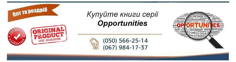 Opportunities Beginner New