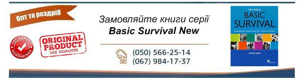 Basic Survival New
